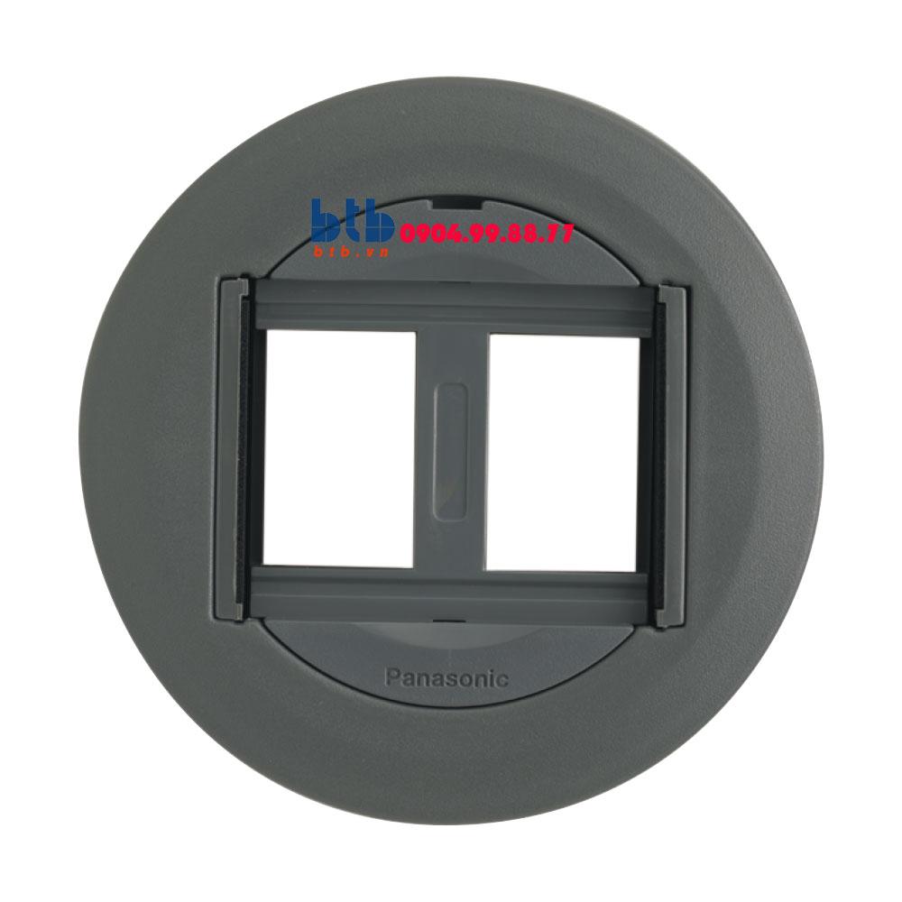 Panasonic Ổ cắm âm sàn 2 thiết bịDU7199HTC-1