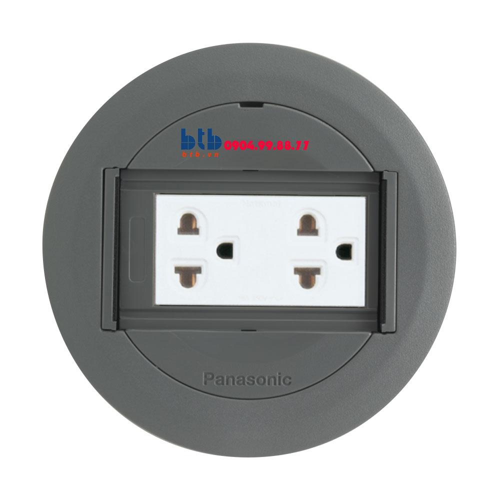 Panasonic Bộ ổ cắm âm sàn 2 ổ cắm có dây nối đất DU81931HTK-1